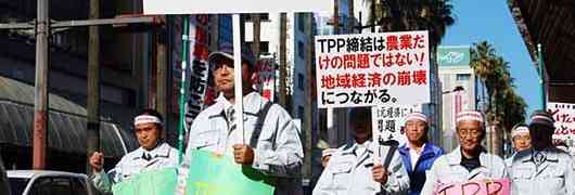 The Trans-Pacific Partnership: A Threat to Democracy and Food Sovereignty