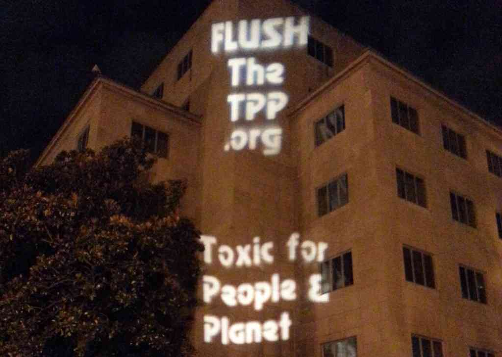 Light Projection FLUSH THE TPP
